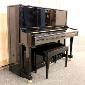 "Baldwin 48"" Tall Studio Piano"