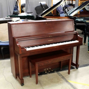 Used Yamaha Studio Piano $2,888.00