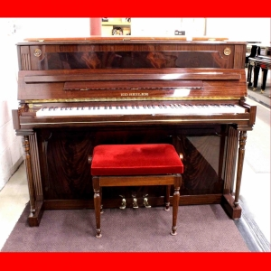 Seiler Studio Upright Piano