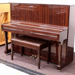 Used Yamaha Upright 48""
