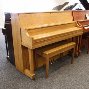 Yamaha Studio Piano $2,289.00