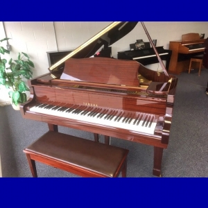 Yamaha 5-Foot 3-Inch Grand Piano